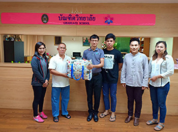 Forensic Science Program of Suan Sunandha Support the Tropical Storm 'Pabuk' Victims