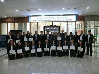 นิติวิทยาศาสตร์ ศึกษาดูงาน ณ สาธารณรัฐเกาหลีใต้